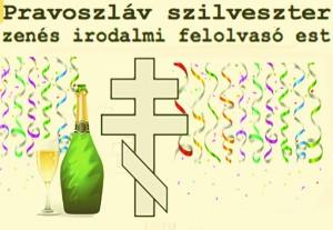 Pravoszláv Szilveszter